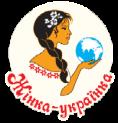 жінка українка_logo