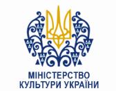 мінкульт лого.PNG