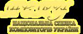 нску лого